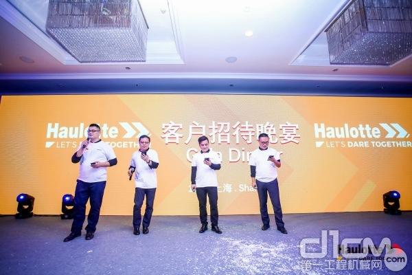《我和我的祖国》Haulotte欧历胜F4合唱献礼新中国成立70周年