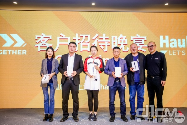 Haulotte集团全球CEO Alexandre Saubot 先生以及Haulotte上海总经理王志军先生分别为获奖的幸运来宾颁奖