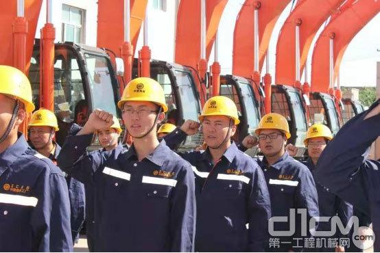 日立建机代理店服务人员出征宣誓