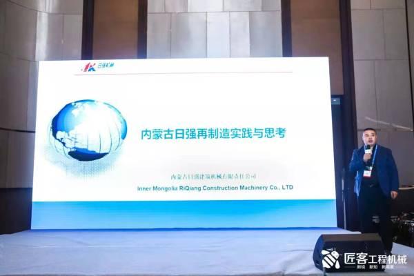 内蒙古日强建筑机械有限责任公司副总经理郭强
