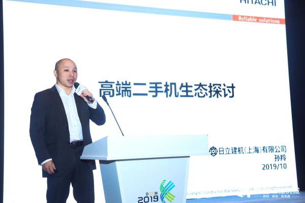 日立建机(上海)有限公司客户课题解决方案本部企划部课长孙羚
