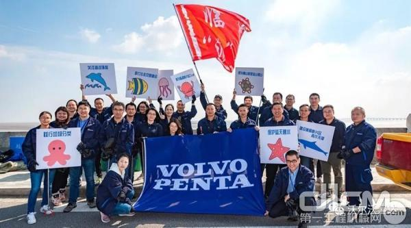"""沃尔沃遍达中国及部分代理商参加""""清洁海洋""""活动"""