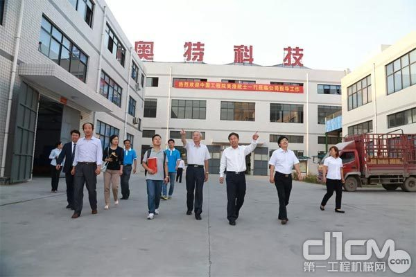 中国工程院吴澄院士及团队莅临奥特指导工作