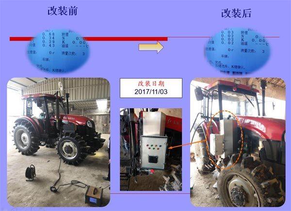 安装了DPF黑烟净化系统的拖拉机