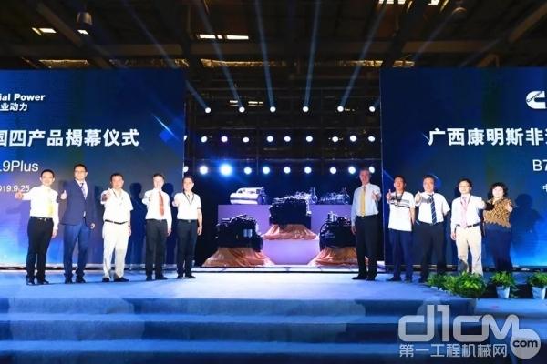 柳州站:广西康明斯非道路国四发动机揭幕