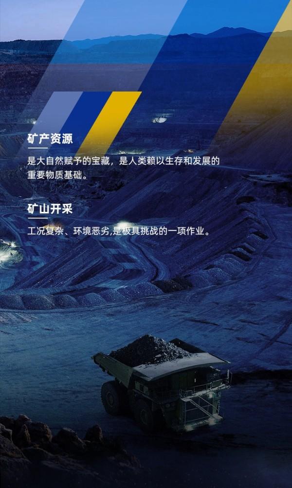 小松PC390挖掘機 不懼礦山之艱 為經典出征