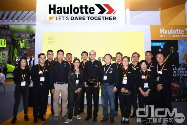 IPAF中国代表白日老师与Haulotte合影