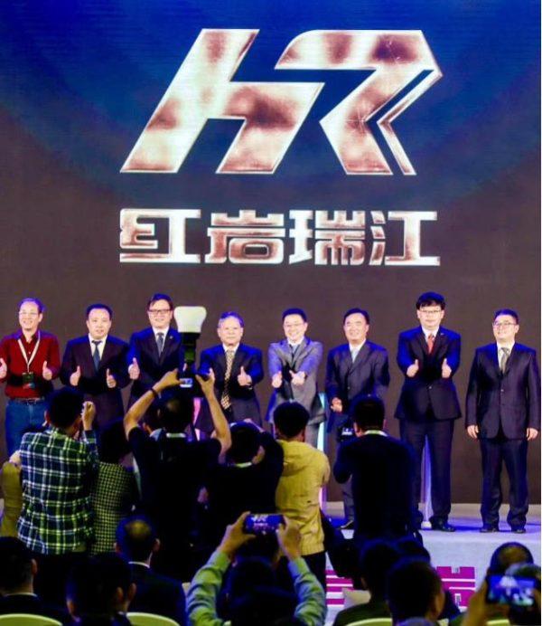 """上汽红岩携手中集瑞江发布了全新专用车品牌""""红岩瑞江"""""""