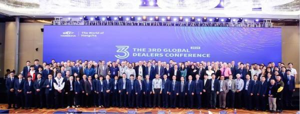 杭叉集团第三届全球代理商大会合影