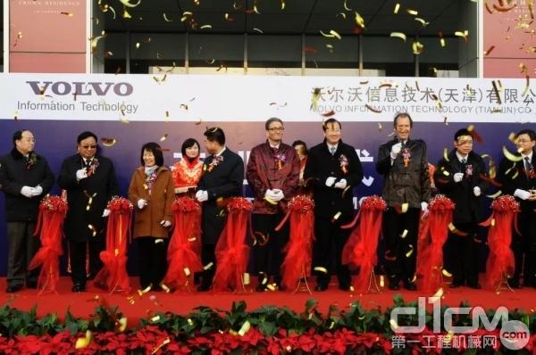 沃尔沃信息技术中国2009年成立剪彩仪式
