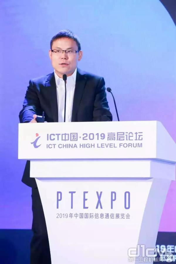 中国移动政企事业部俞承志副总经理演讲