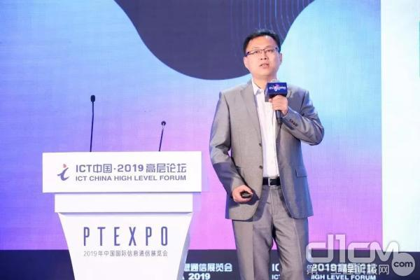 新华三集团工业互联网产业研究院院长、技术战略部总经理刘赞先生演讲