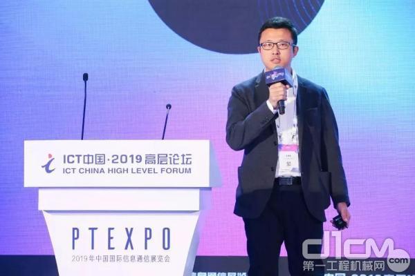 中国石油集团有限公司工业互联网网络建设项目经理纪德伟演讲