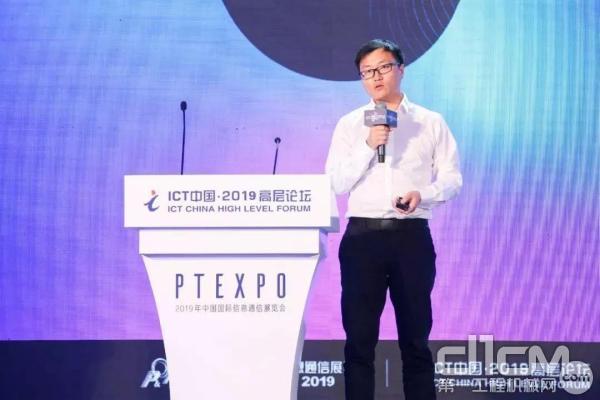 上海飞机制造有限公司人工智能及智能制造专家王飞亚演讲