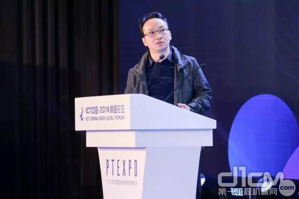 北京东土科技股份有限公司产品周爱平总监演讲