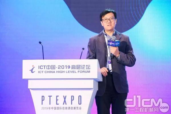 中国信息通信研究院技术与标准所副所长曹蓟光