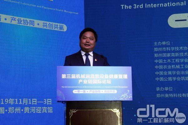 郑州市科协党组书记张泽宏主持开幕式
