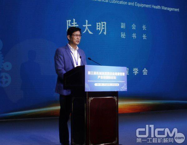 中国机械工程学会副会长兼秘书长陆大明讲话