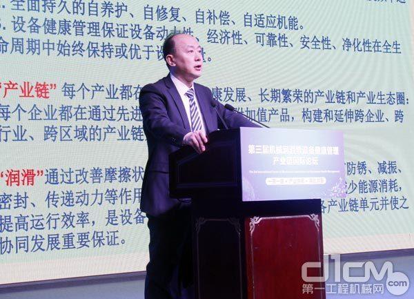 中国钢铁工业协会教授黄导作主旨报告《钢铁工业绿色发展和绿色产业链建设》