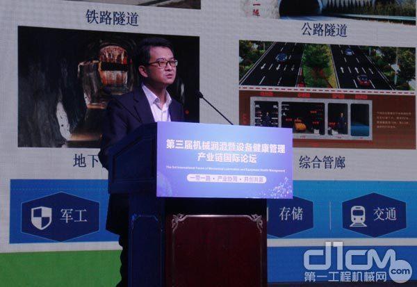 中铁工程装备集团有限企业院长贾连辉