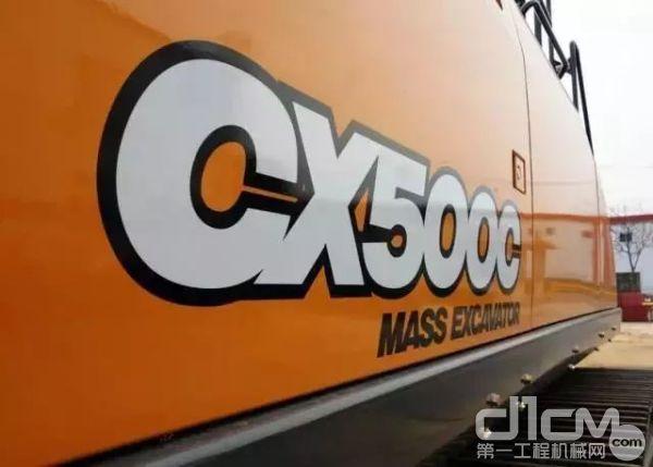 CX500C MASS