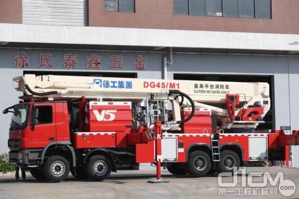 徐工DG45M1登高平台消防车