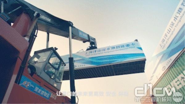 智能高效 上汽国六发动机助力红岩智能重卡在洋山港投入运营