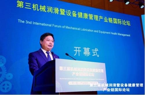 论坛开幕式由郑州市科协党组书记张泽宏主持