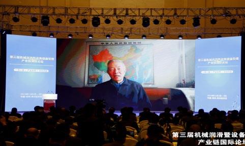 中国工程院院士吴澄发表视频讲话