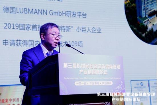 郑州奥特科技有限公司董事长赵大平作主题为《基于技术产业链协同的润滑价值工程》的演讲
