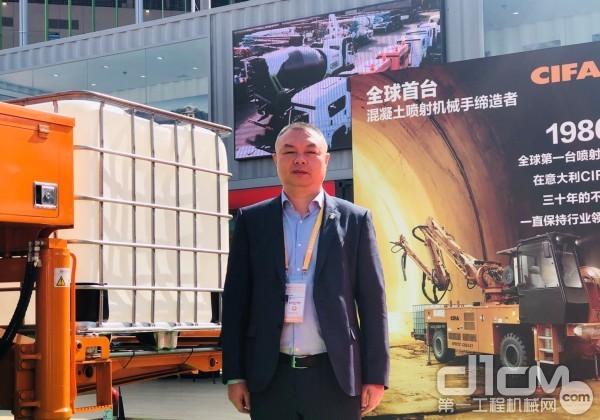 中联重科营销公司总经理助理、华东分公司副总经理史伟志