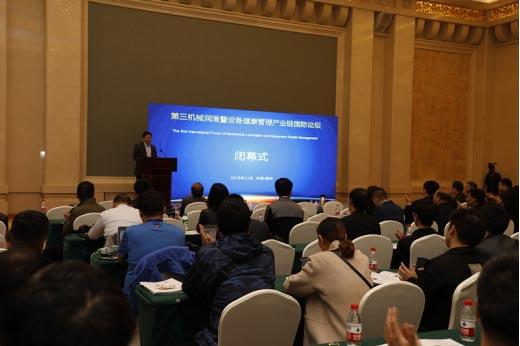 郑州市科学技术协会副主席李文龙致闭幕词