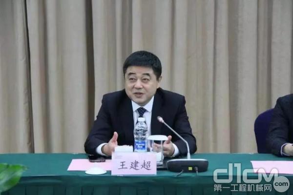 海螺水泥副董事长王建超先生讲话