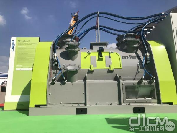 MR 3D混合机+ACS自动清洁系统