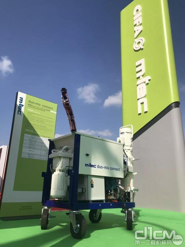 中联重科m-tec业界领先的干混砂浆设备——duo-mix connect