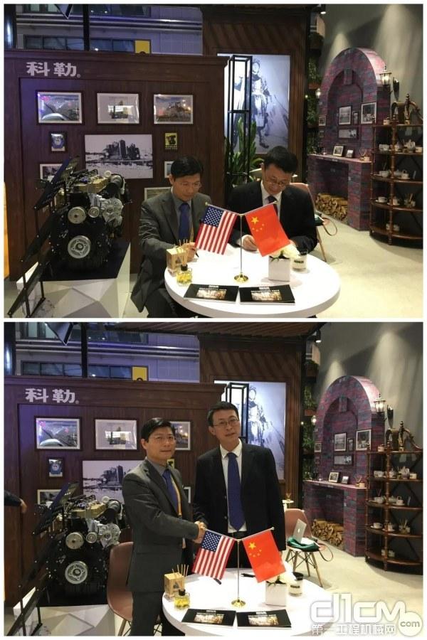 苏美达集团与科勒公司签订发动机订单
