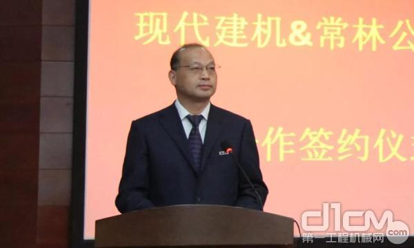 国机重工董事长、党委书记吴培国致辞