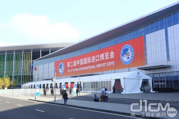 第二届中国国际进口博览会在上海隆重开幕