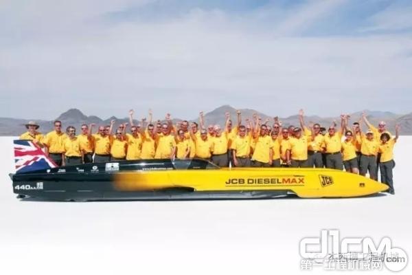 2006年,JCB凭借研发设计的Dieselmax陆上柴油车项目第一次获奖