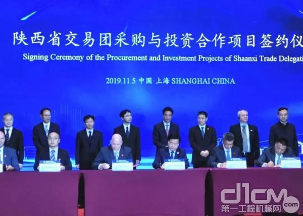 康明斯和陕汽集团签署战略采购合作框架协议