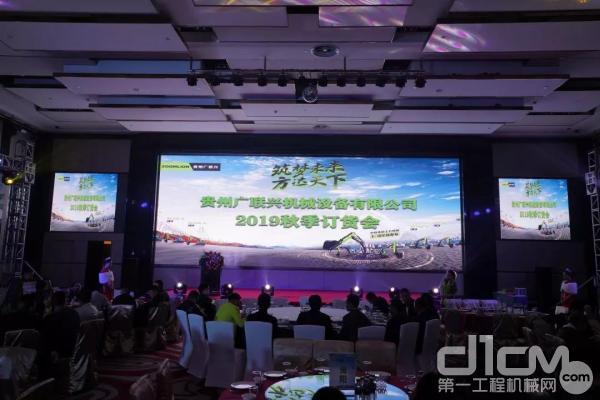 中联重科土方机械公司E-10挖掘机2019秋季订货会