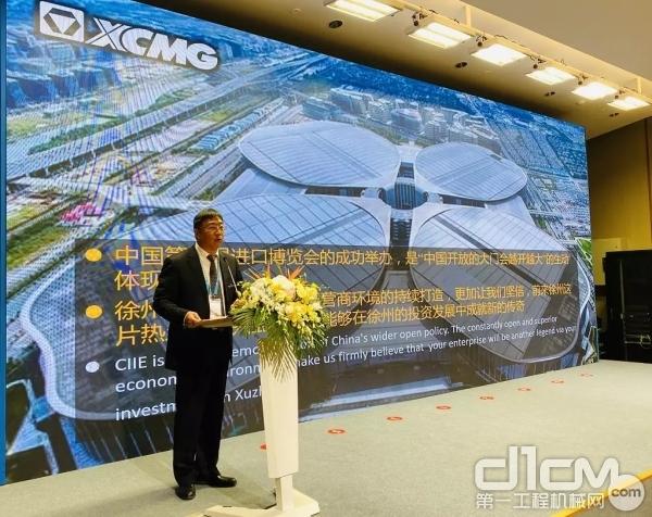 中国工程机械之都(徐州)产业对接会现场