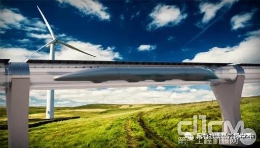 """以""""真空管道运输""""为理论核心设计的超级高铁"""