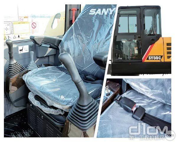 三一SY55C、SY60C小挖驾驶室