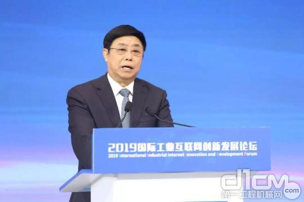 工业和信息化部党组成员、总工程师张峰致辞