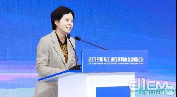 中国工业互联网研究院院长徐晓兰演讲