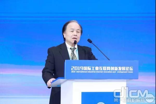 日本工业价值链促进会总秘书长渡部裕二发言