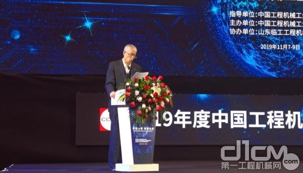 中国工程机械工业协会会长祁俊宣读分会第六届理事会选举结果