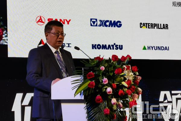 分会常务副会长兼秘书长李宏宝作《2019年度中国挖掘机械行业发展研究报告》