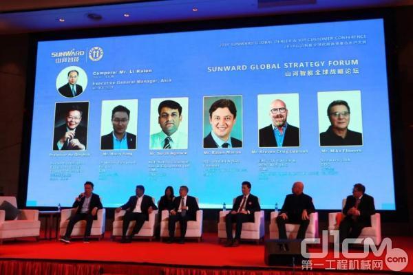 全球戰略論壇